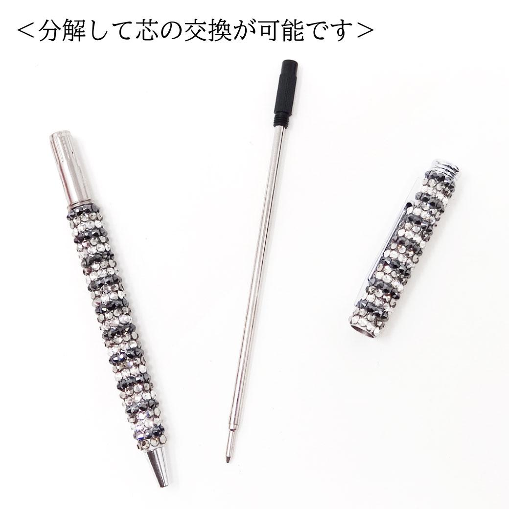 boll pen