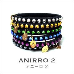 ANIRRO 2(アニーロ2)
