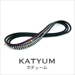 KATYUM(カチューム)